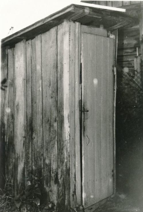 kampo latryna