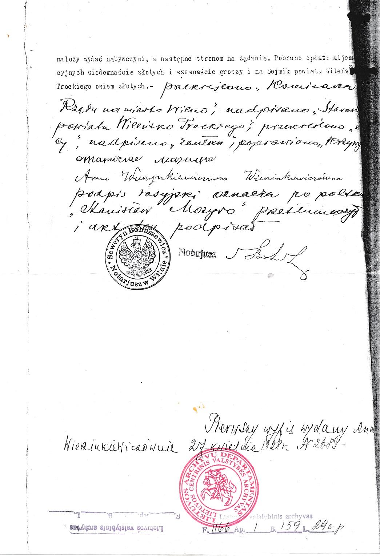 akt notarialny2