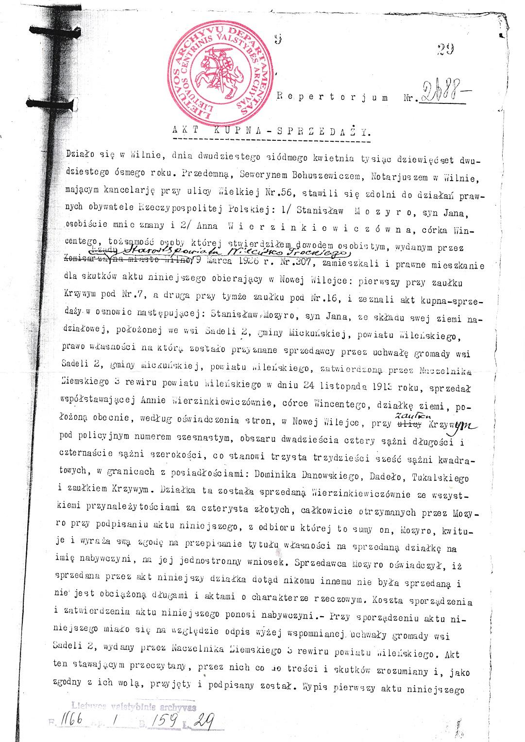 akt notarilany1